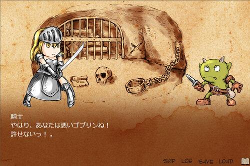 ゴブガリ Game Screen Shot5