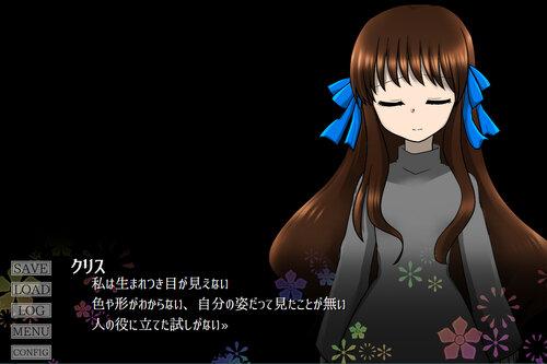 シキサイ【体験版】 Game Screen Shot3