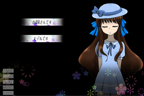 シキサイ【体験版】 Game Screen Shot5