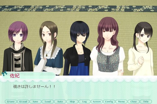 燃焼系乙女式! Game Screen Shot1