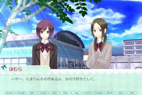 燃焼系乙女式! Game Screen Shot3