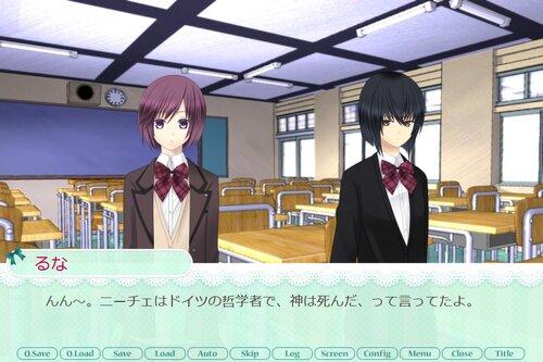 燃焼系乙女式! Game Screen Shot5