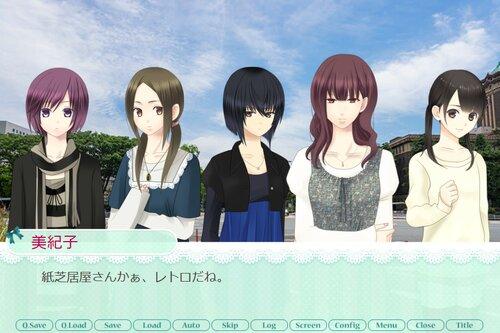 燃焼系乙女式! Game Screen Shots