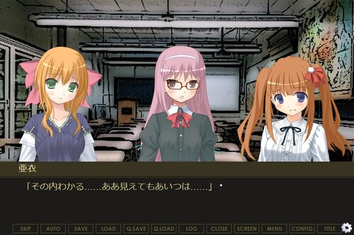 Storm Arts Game Screen Shot