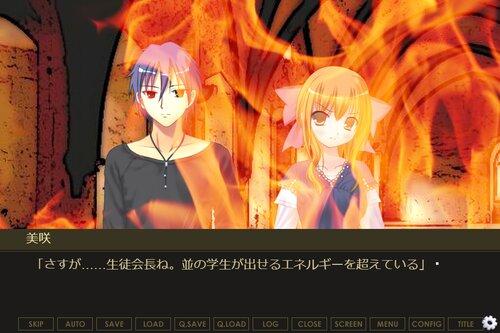 Storm Arts Game Screen Shot3