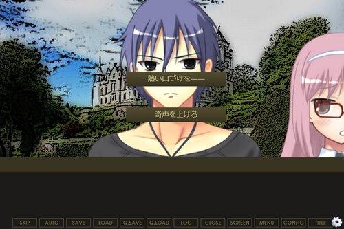 Storm Arts Game Screen Shot4