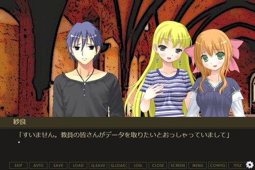 Storm Arts Game Screen Shots