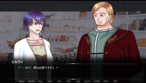 トロイメライを孤月と詠う Game Screen Shot3