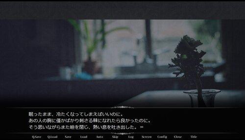 トロイメライを孤月と詠う Game Screen Shot4