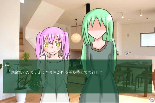 グッドバイ・マイ・ドリーム Game Screen Shot4