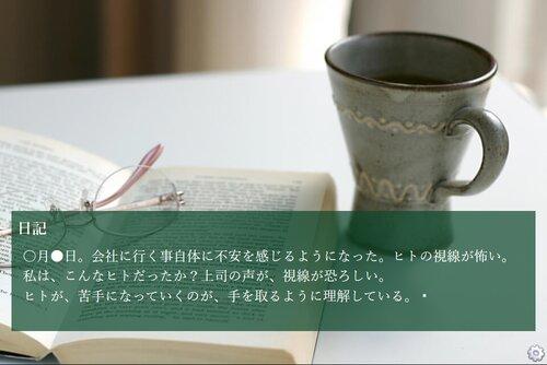 グッドバイ・マイ・ドリーム Game Screen Shot5