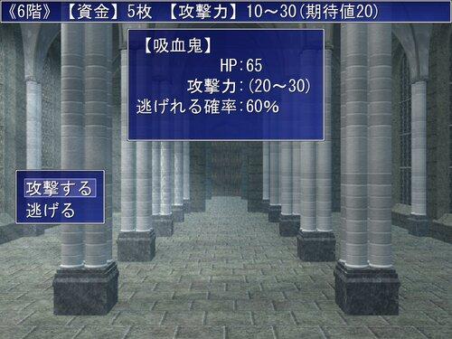 謎タワー Game Screen Shot