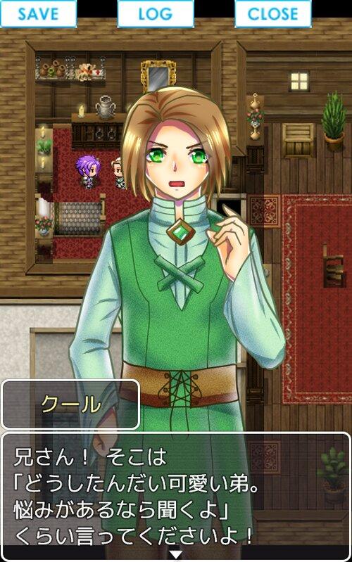 ヤンデレ弟は何か悩んでいるようです。 Game Screen Shot1