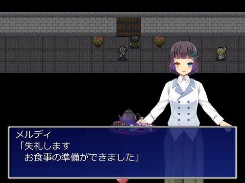 忘却の花 Game Screen Shot