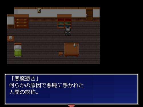 忘却の花 Game Screen Shot2