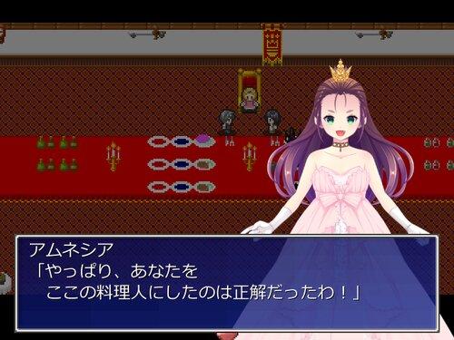 忘却の花 Game Screen Shot3