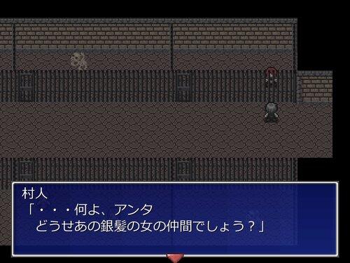 忘却の花 Game Screen Shot4