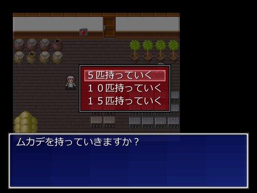 忘却の花 Game Screen Shot5