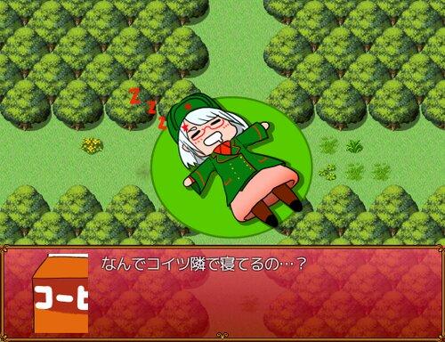 リンナ C.C.C.P Game Screen Shot4