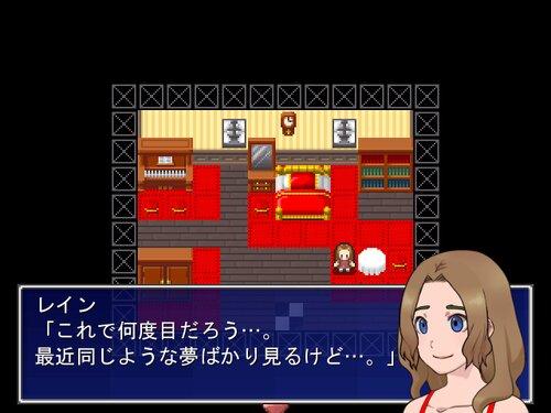 あなたに伝えたいことがある Game Screen Shot1