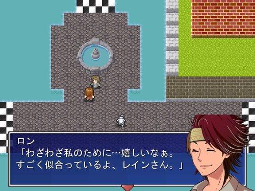 あなたに伝えたいことがある Game Screen Shot2
