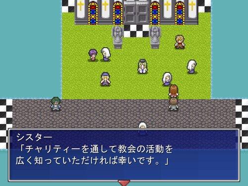 あなたに伝えたいことがある Game Screen Shot3