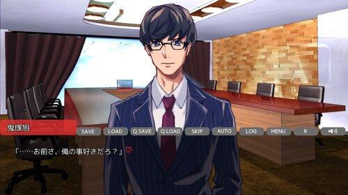 片恋と切ない嘘 Game Screen Shot