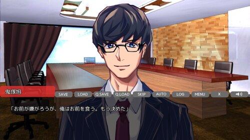 片恋と切ない嘘 Game Screen Shot3