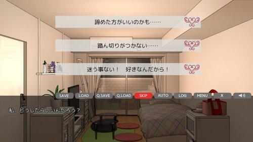 片恋と切ない嘘 Game Screen Shot4