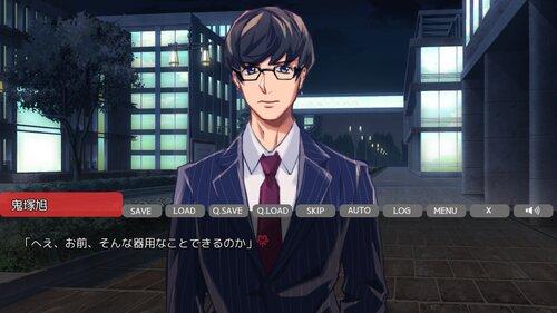 片恋と切ない嘘 Game Screen Shot5