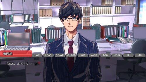 片恋と切ない嘘 Game Screen Shots