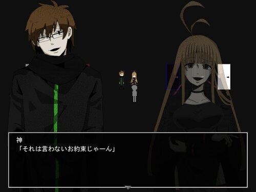 四畳神話 Game Screen Shot
