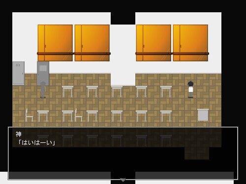 四畳神話 Game Screen Shot3