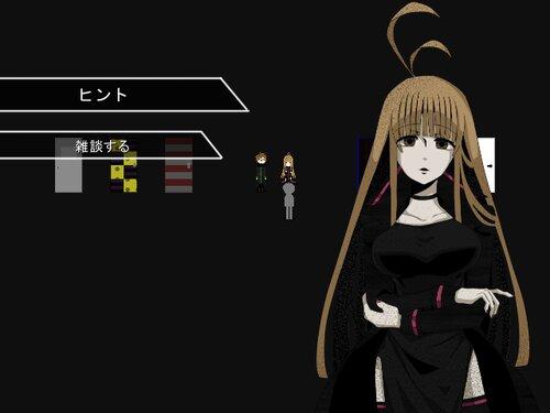 四畳神話 Game Screen Shot4