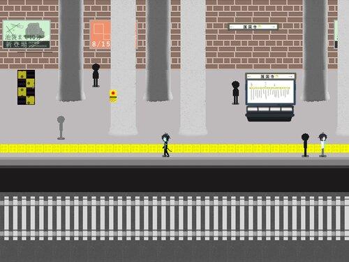 四畳神話 Game Screen Shot5