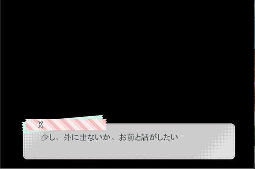 【きつねの大草原】第二回『こゝろ』(ブラウザ版) Game Screen Shot2