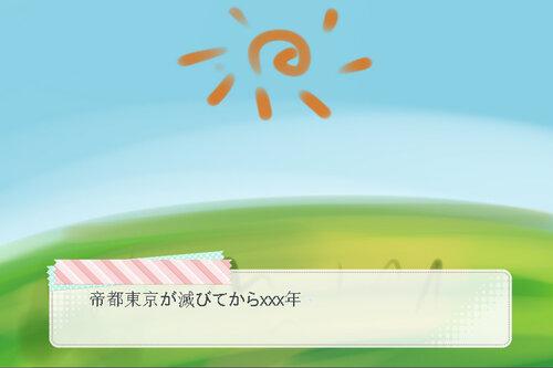 【きつねの大草原】第二回『こゝろ』(ブラウザ版) Game Screen Shot3
