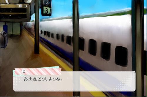 【きつねの大草原】第二回『こゝろ』(ブラウザ版) Game Screen Shot5