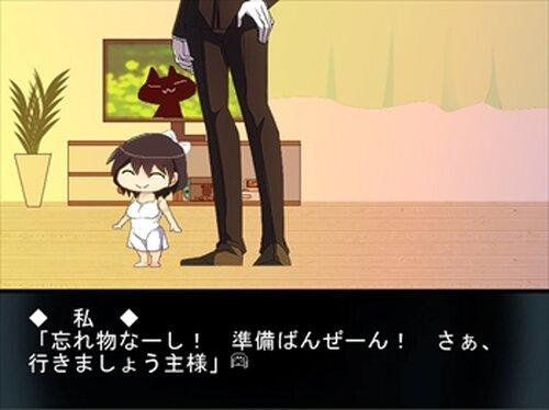 おでかけねむり Game Screen Shot3