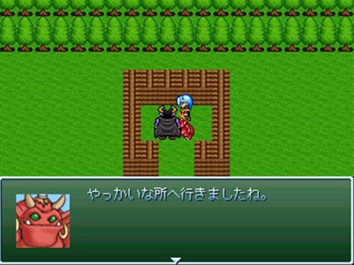魔王の旅II Game Screen Shot1