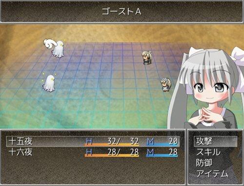 ホワイトスターズ VX Game Screen Shot1