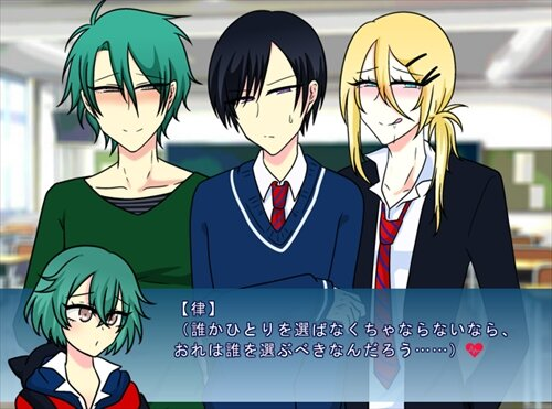 トラウマアラカルト【フリー版】 Game Screen Shot1