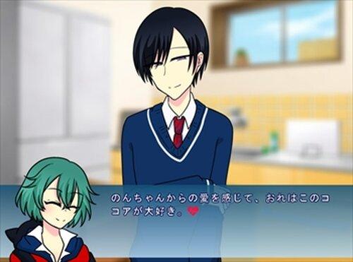 トラウマアラカルト【フリー版】 Game Screen Shot3