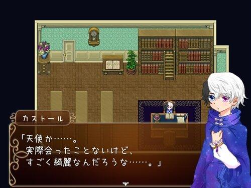 箱庭の眠り Episode1 Game Screen Shot1