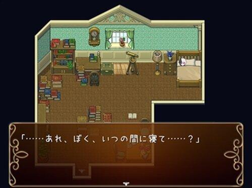 箱庭の眠り Episode1 Game Screen Shot2