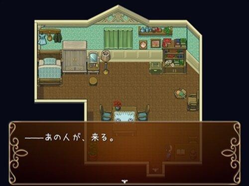 箱庭の眠り Episode1 Game Screen Shot4