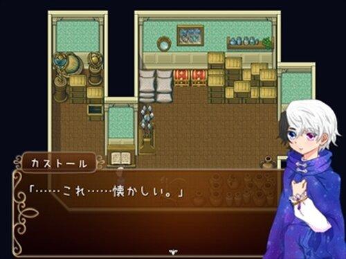 箱庭の眠り Episode1 Game Screen Shot5