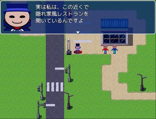 かくしぶみ ― 隠し文 ― Game Screen Shot1