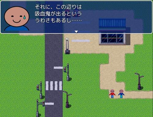 かくしぶみ ― 隠し文 ― Game Screen Shot2