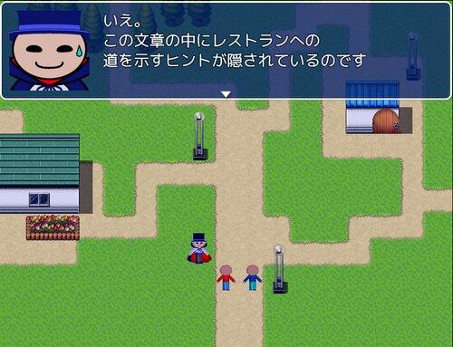 かくしぶみ ― 隠し文 ― Game Screen Shot4